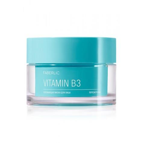 Маска для лица освежающая «Vitamin B3 - перезагрузка» Faberlic
