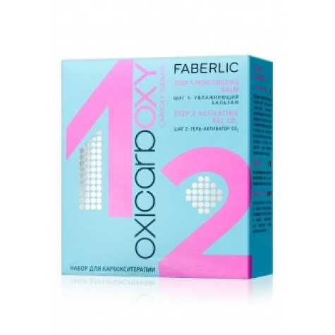 Набор для карбокситерапии «OxiCarboxy» Faberlic