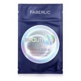 Гидрогелевый патч и скраб для губ «Beautylab» Faberlic