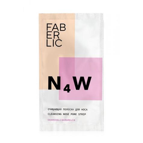 Очищающие полоски для носа «N4W» Faberlic