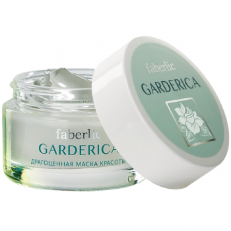 Драгоценная маска красоты «Garderica 40+» Faberlic