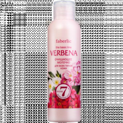 Очищающее молочко для всех типов кожи «Verbena» Faberlic