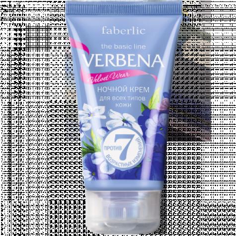 Ночной крем «VERBENA Velvet Wear» Faberlic