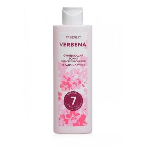 Очищающий тоник для всех типов кожи «Verbena» Faberlic