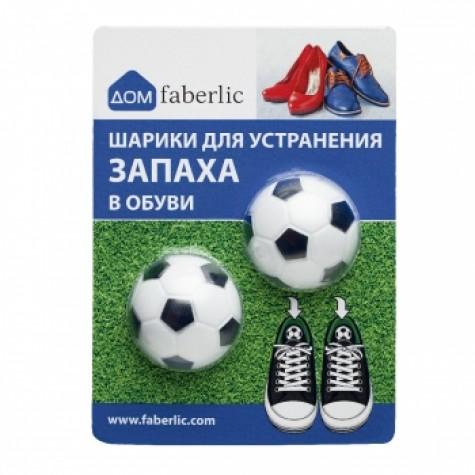 Шарики для устранения запаха в обуви Faberlic