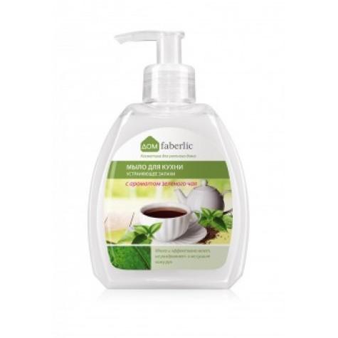Мыло для кухни, устраняющее запахи Faberlic c ароматом зеленого чая