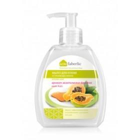 Мыло для кухни, устраняющее запахи Faberlic с ароматом экзотических фруктов