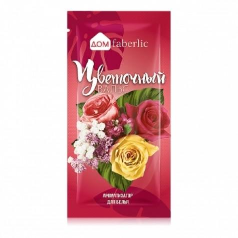 Ароматизатор для белья «Цветочный вальс» Faberlic