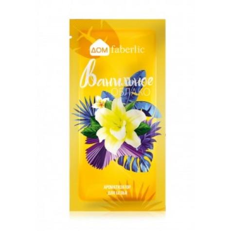 Ароматизатор для белья «Ванильное облако» Faberlic