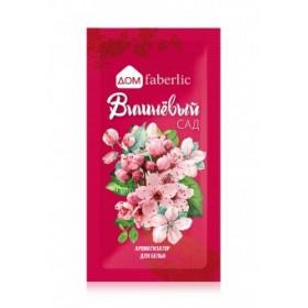 Ароматизатор для белья «Вишневый сад» Faberlic