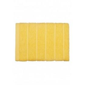 Полотенце для лица Faberlic цвет Желтый