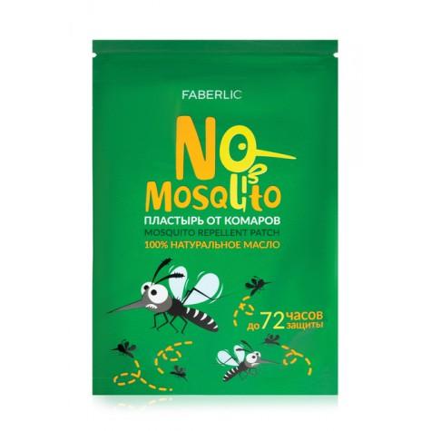 Пластыри от комаров «No Mosquito» Faberlic
