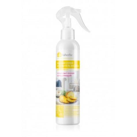 Водный спрей-освежитель воздуха «Солнечный ананас» Faberlic