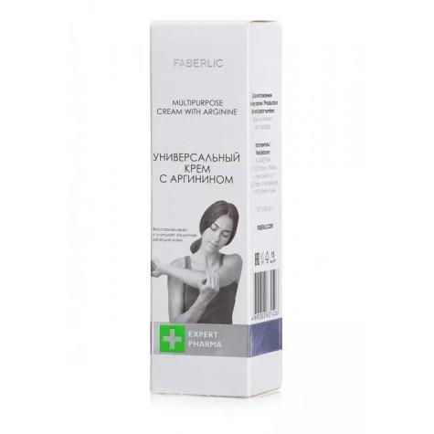 Универсальный крем с аргинином «Expert Pharma» Faberlic