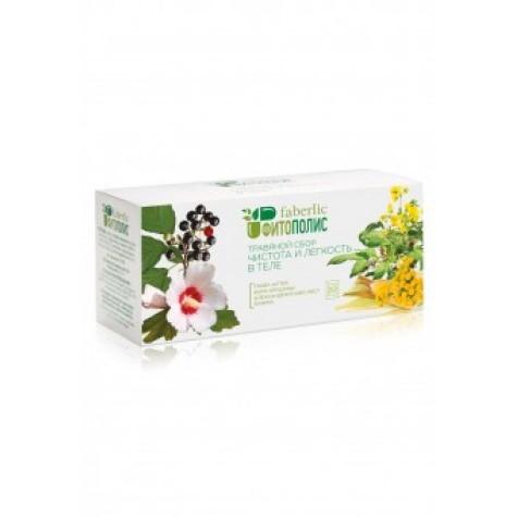 Травяной сбор «Чистота и легкость в теле» Faberlic