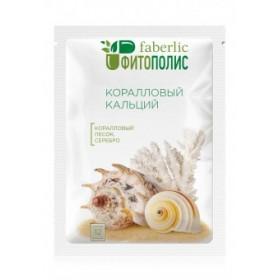 Минеральная композиция для кондиционирования питьевой воды «Коралловый кальций» Faberlic