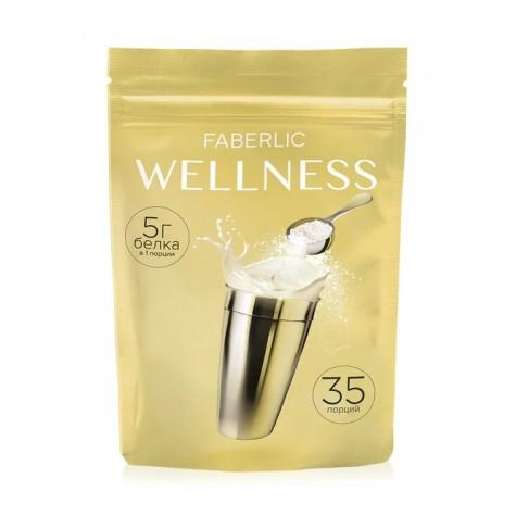 Пищевой белковый концентрат без вкуса «Wellness» Faberlic