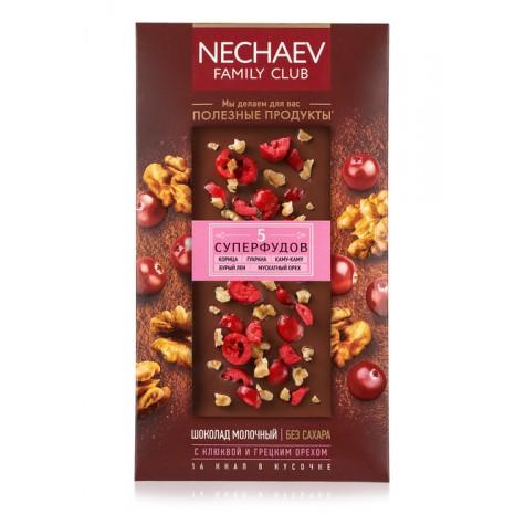 Шоколад молочный «5 суперфудов» Faberlic с клюквой и грецким орехом