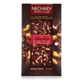 Шоколад темный «5 суперфудов» Faberlic с вишней и кешью