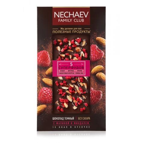 Шоколад темный «5 суперфудов» Faberlic с малиной и миндалем