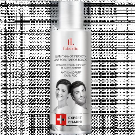 Шампунь от перхоти для всех типов волос «Expert Pharma» Faberlic