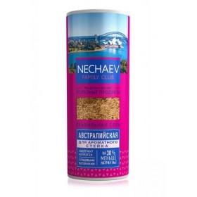 Соль с пониженным содержанием натрия «Австралийская» для ароматного стейка Faberlic