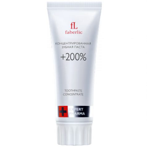 Концентрированная зубная паста 200% «Expert Pharma» Faberlic