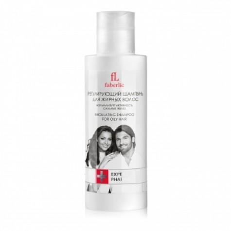 Регулирующий шампунь для жирных волос «Expert Pharma» Faberlic