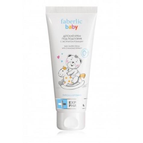 Детский крем под подгузник с экстрактом ромашки «Expert Pharma BABY» Faberlic