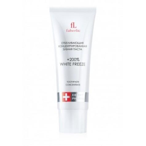 Концентрированная отбеливающая зубная паста «White Freeze» Faberlic