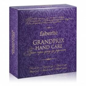 Набор для ухода за руками «Grand Prix Hand Care» Faberlic