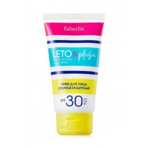Крем для лица солнцезащитный «LETO&plage» Faberlic с SPF 30