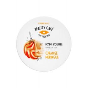 Суфле для тела «Апельсиновая меренга» Faberlic