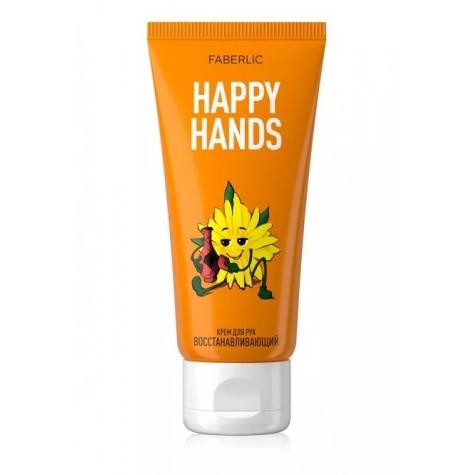 Крем для рук «Восстанавливающий Happy Hands» Faberlic
