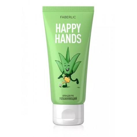 Крем для рук «Увлажняющий Happy Hands» Faberlic