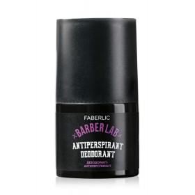 Дезодорант-антиперспирант «BarberLab» Faberlic