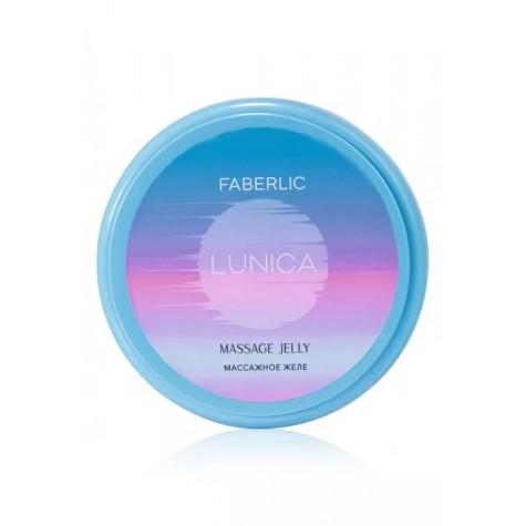 Массажное желе «Lunica» Faberlic