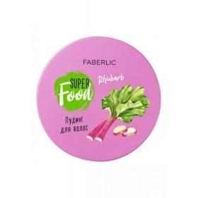Маска-пудинг для волос «Ревень» Faberlic