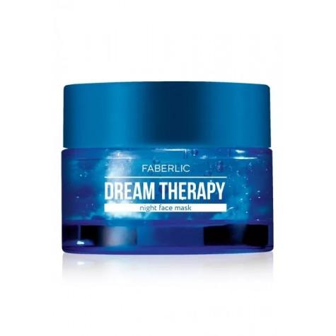 Маска для лица ночная «Dream Therapy» Faberlic