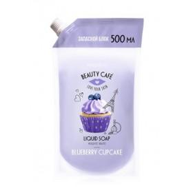 Жидкое мыло для рук «Черничный капкейк» Beauty Cafe