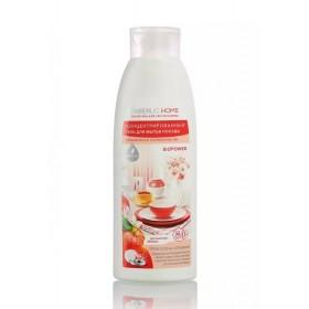 Концентрированный гель для мытья посуды с биоэнзимами «Ароматное яблоко» Faberlic