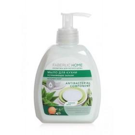 Мыло для кухни, устраняющее запахи «Чистота и защита» Faberlic