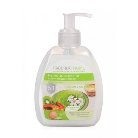 Мыло для кухни устраняющее запахи «Экзотические фрукты» Faberlic