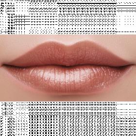 Перламутровая губная помада «Миллион переливов» Faberlic тон Шоколадный фонтан
