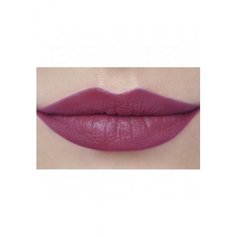 Помада для губ «HD Color» Faberlic тон Розовая пыль