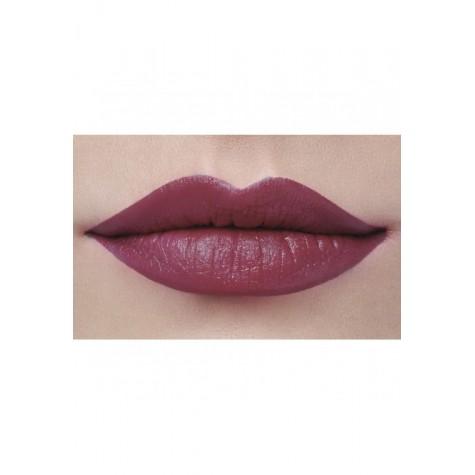 Помада для губ «HD Color» Faberlic тон Знакомьтесь, Марсала