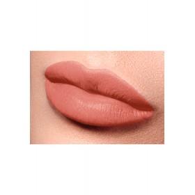 Полуматовая помада для губ «Velvet Kiss» Faberlic тон Медово-персиковый