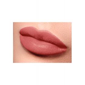 Полуматовая помада для губ «Velvet Kiss» Faberlic тон Розовый нюд