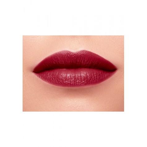 Увлажняющая губная помада «Hydra Lips» Faberlic тон Огненно-красный