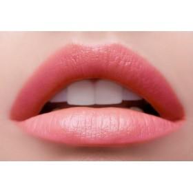 Помада-бальзам для губ «Keep Balm» Faberlic тон Коралловый